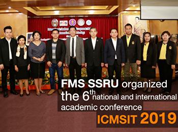 ICMSIT 2019 : วจก.สวนสุนันทา จัดประชุมวิชาการระดับชาติและนานาชาติ ครั้งที่ 6